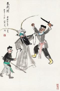 关良 《武剧图》 70×46cm 纸本彩墨 1980  估价:30万-40万元      黄予:关良先生对于中西绘画艺术的融合和创新成就非常大。尤其是他的水墨戏曲人物画,在中国艺术史上独树一帜。他的二级市场价格浮动不是很大,是一位稳步上涨的艺术家。     推荐作品十一:杨诘苍《千层墨:我身上剪下的指甲》——黑中有黑,墨中有墨
