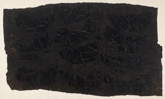 杨诘苍《千层墨:我身上剪下的指甲》120.5×200.5cm 布面综合材料 1992-1994  估价:35万-45万元    王新友:黑中有黑,墨中有墨,是件好作品。杨诘苍本人也是被艺术市场严重低估的艺术家之一。    推荐作品十二:屠宏涛《集书崖》——70后很有潜力的一位艺术家