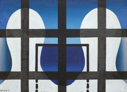 王广义《黑色理性-病理学》(双面画) 65.5×88.5cm布面油画1987  成交价:494.5万元(估价:420万-520万元,据推测由泰康竞得)