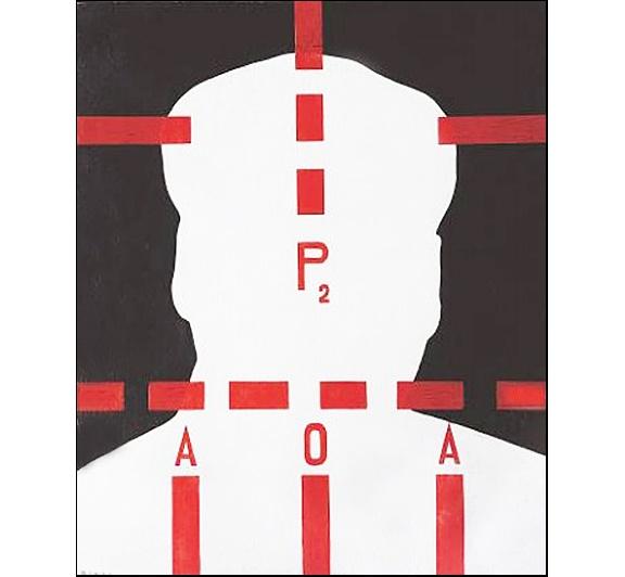 王广义 《毛泽东:P2》 118.6×99cm 布面油画 1988  以1611.59万元成交于2011香港蘇富比春拍,系艺术家个人纪录拍品