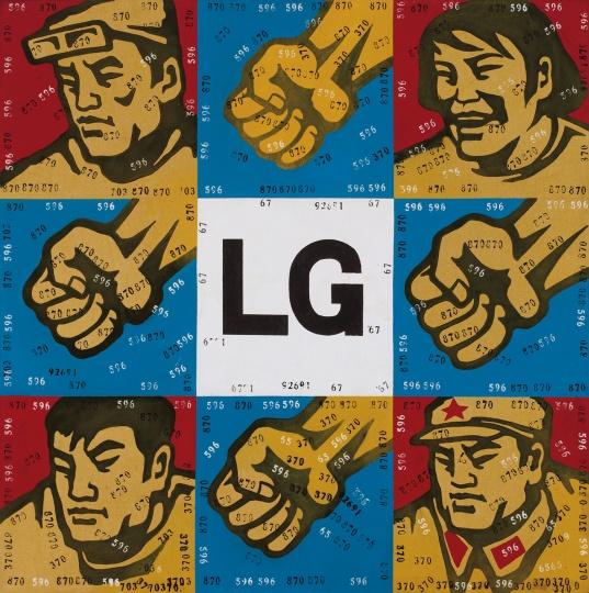 """王广义 《大批判·LG》 149×149cm 布面油画 1998  以55.2万元成交于2017中国嘉德春拍      这次在嘉德上拍的《大批·LG》,估价仅为40万-60万元。此前,2008年的北京匡时曾经以1907.6万元的成交价拍出一张,大批判·万宝路》,也是王广义该系列作品的最高价。在拍卖前,就有业内资深人士对这个估价表示:""""这件作品早些年应该是过100万美元的价格,今天以这么低的价格起拍,我觉得要么是拍卖公司在钓鱼,要么就是市场对未来走向出现了严重的误判。""""""""2007年伦敦画廊街报价要80万欧元!""""""""这件作品价格实在是太便宜了,已经不会更低了吧""""……最终,这件作品以55.2万元的""""跳楼价""""成交。      2007-2017王广义年度最高单价拍品"""