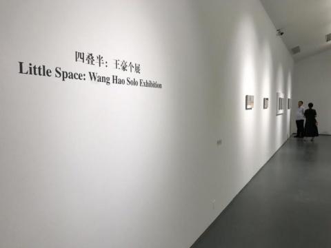 """王豪个展""""四叠半"""",用水泥构造一个充满禅意的空间"""