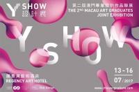 """除了""""6075澳门酒店艺博"""",何超盈的艺术产业还有什么?"""