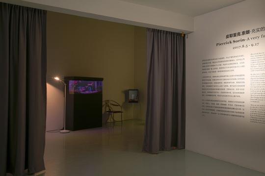 """艾米李画廊""""皮耶里克·索朗:充实的人生""""展览现场"""