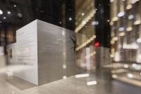 伊夫·内茨哈默&邱黯雄双个展亮相上海复星艺术中心