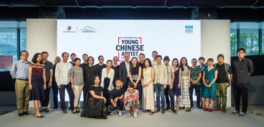 """首届""""中国青年艺术家年度评选""""提名展发布会现场"""