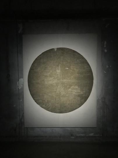 《化一》190x150cm 综合材料 2008