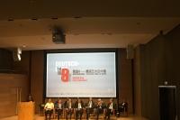"""""""德国8:德国艺术在中国""""发布会在中央美术学院美术馆举行 7主题展+1论坛即将火力全开"""