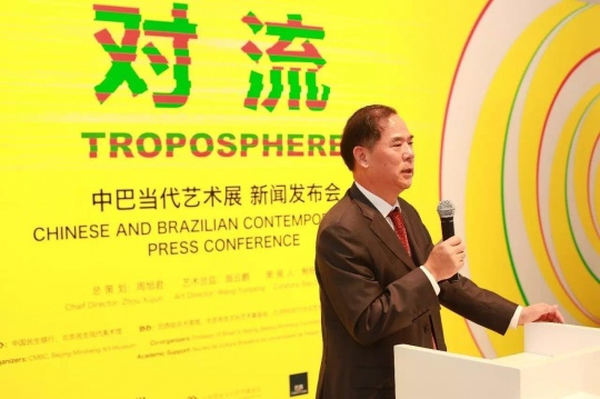中国民生银行总行办公室主任陈国强