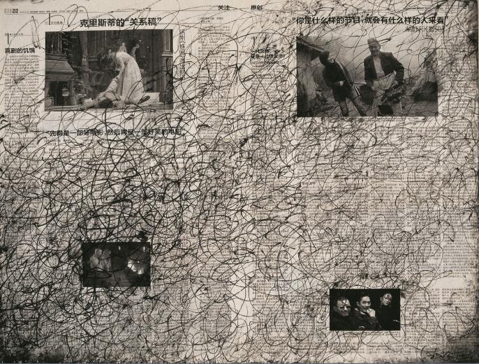 线象·《南方周末》 2013.1.10报纸水墨69.5×54cm2013