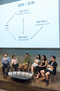 开幕式现场,策展人申舶良、戴章伦,艺术家陈轴、刘诗园、娜布其、李然(由左至右)