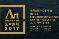 艺术深圳第五年,60家主流画廊在期待一个什么局面?