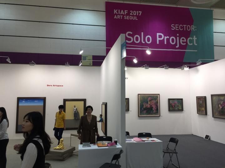 """本届展会""""SOLOPROJECT""""单元旨在发掘潜力艺术家"""