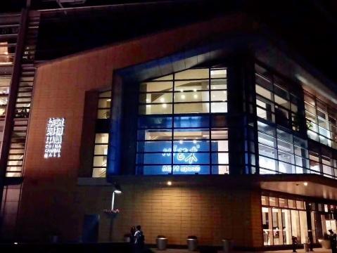 """夜色中的""""Hi艺术""""logo,闪耀在华贸购物中心"""