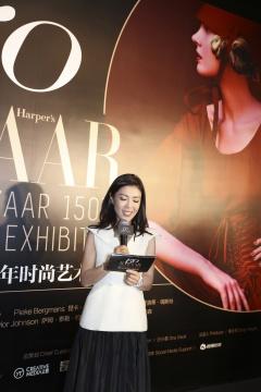 时尚集团总裁、《时尚芭莎》总编辑、展览总策划苏芒致辞