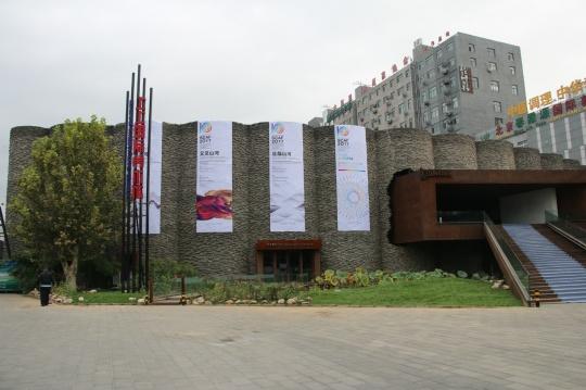 上上国际美术馆
