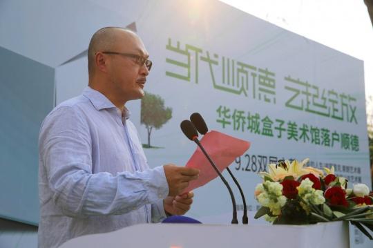 深圳华侨城房地产公司副总裁,顺德华侨城董事长、总经理冯晖在开幕式上致辞