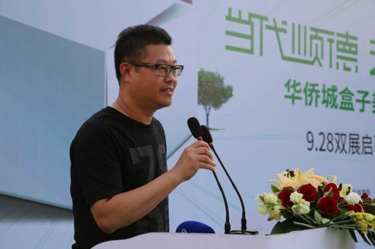 中国美术学院雕塑与公共艺术学院副院长沈烈毅在开幕式上致辞