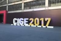CIGE2017,大概是展出效果最佳的一届艺博会