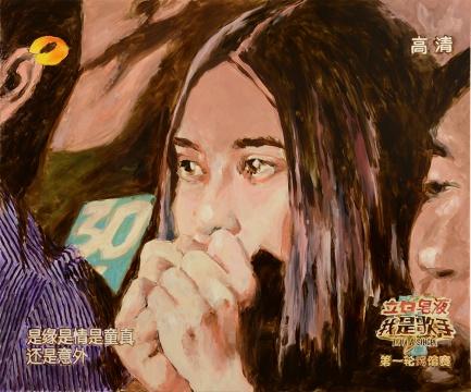 周俊辉《我是歌手—专业眼泪—是缘是情是童真》,2017年,油彩布本,166cmx200cm
