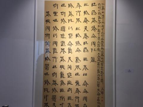 """循迹七十种""""世界观"""",在漳州""""观世界"""""""