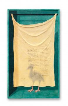 《藏品01号》 107x63cm 纸浆 木板 水墨上色 2017