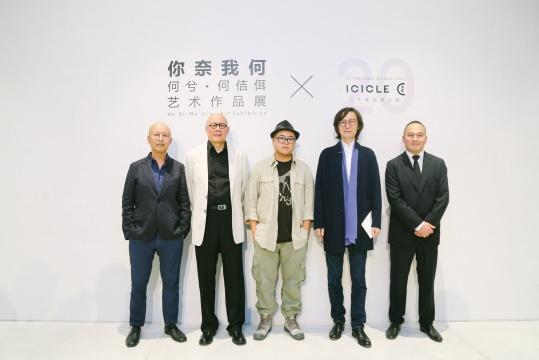 展览学术主持包铭新及艺术顾问林明杰在预览上致辞