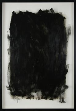 《画个鸟(1)》 65×45cm 纸本水墨 2016