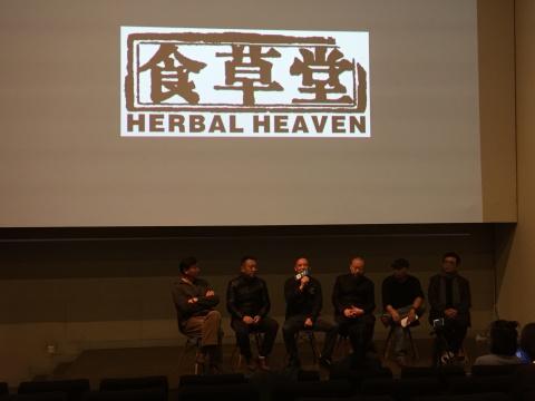 发布会现场,左起:关伟、张小涛、牛合印、苍鑫、傅镭、曹恺