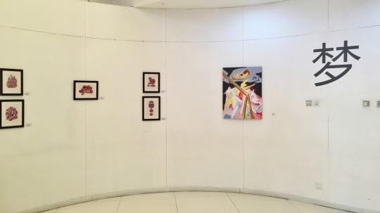 """繁星当代艺术中心""""对戏""""国际当代艺术展在京开幕"""