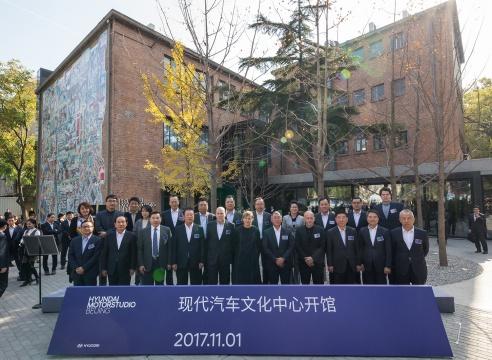 现代汽车文化中心(Hyundai Motorstudio Beijing)正式在798开馆