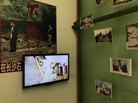 许宏翔在湖南乡下一个村子里做的个展