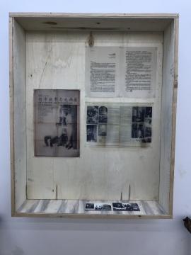 """赵半狄 李天元1991年在天津大厦发表的宣言""""第四画廊""""对正在发生的创作提出反思,代表了激昂的绘画热情,和现在的绘画作品放在一起,彼此纠缠。"""