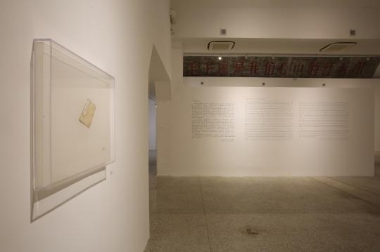 """一年之际,在于醇 刘庆和个展 """"一年之际""""于东京画廊开幕"""