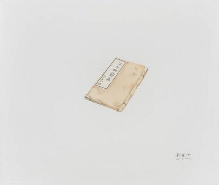 《二十四节气》 55×65cm 绢本水墨2017