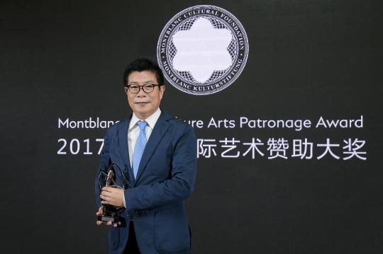 王中军荣膺万宝龙国际艺术赞助大奖