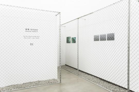 千祥宏集万里峥嵘与39号房间 郑菁与韩五洲双个展于墨方开幕