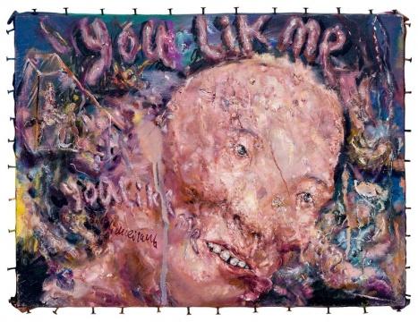 刘炜 《你喜欢我吗?系列第三十号》 30×40cm 复合媒材画布 1996  成交价:103.84万港元(估价:60万-80万港元,少励家族藏中国当代艺术专场)