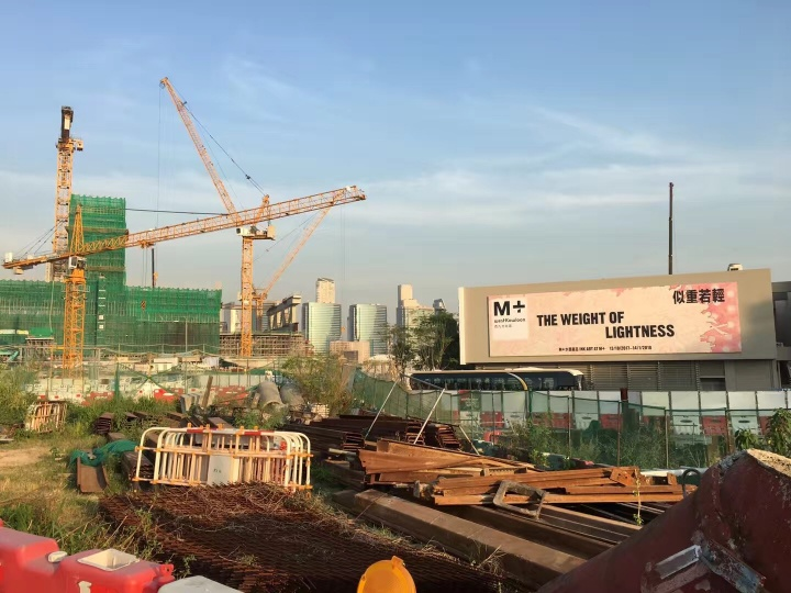 """还在施工中的香港M+博物馆以及正在展出""""似重若轻""""展览的展亭空间 ©️许柏成"""