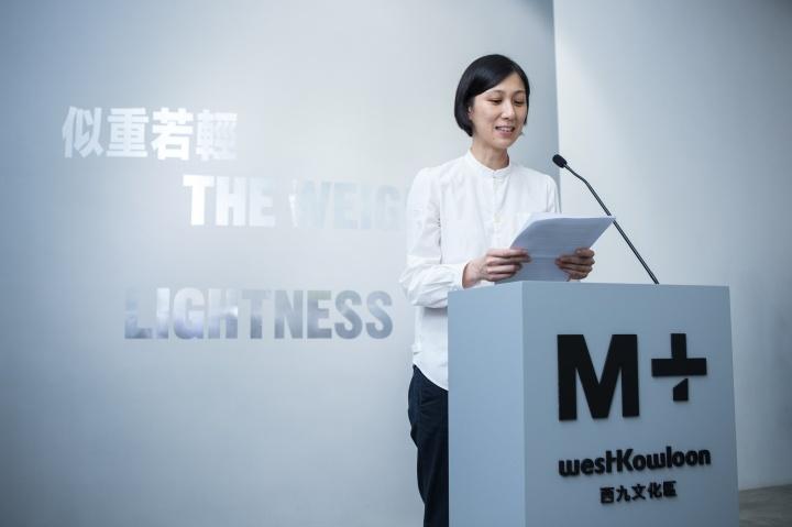 马唯中香港M+博物馆水墨策展人