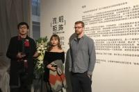 """""""流明矩阵国际新媒体艺术展""""今日美术馆开展,高科技下的艺术能拯救人类吗?"""