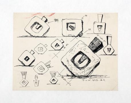 傅中望 《榫与卯2号》创作手稿 No.2 21.1x28.2cm 纸本、钢笔 2001