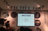 保利拍卖十二周年秋拍即将打响 上海北京超强阵容整装待发