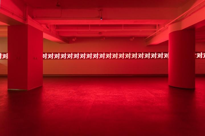 """麓湖·A4美术馆开馆展:""""创造空间""""现场,雎安奇《红》装置(LED灯箱、监视器、影像)尺寸可变 2017 (摄影师何博)"""