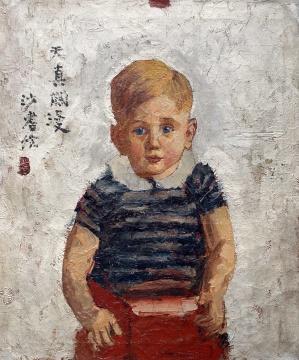 沙耆 《天真烂漫》 61×50cm布面油画 1942  估价:RMB 600,000-700,000