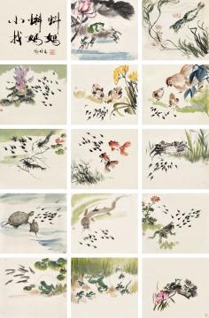 陈秋草 《小蝌蚪找妈妈》 26.3×28.2cm×13, 18×26.5 cm 纸本彩墨 1977  估价:RMB 900,000-1,200,000