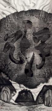 谷文达 《遗失的王朝系列:浮沉》 340×150cm纸本水墨1995  估价:RMB 350,000-450,000
