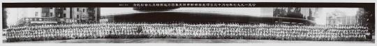 庄辉 《1997.7.13邯郸》 16.5×150 cm 摄影 1997 版数:11/20  估价:RMB 10,000-20,000