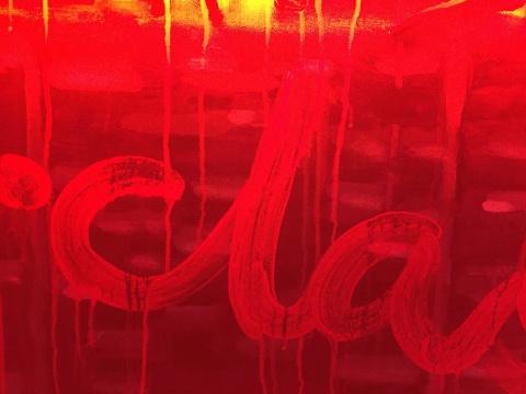 《城市之光》 150×200cm 霓虹灯、丙烯、喷绘和综合材料于帆布 2014-2017