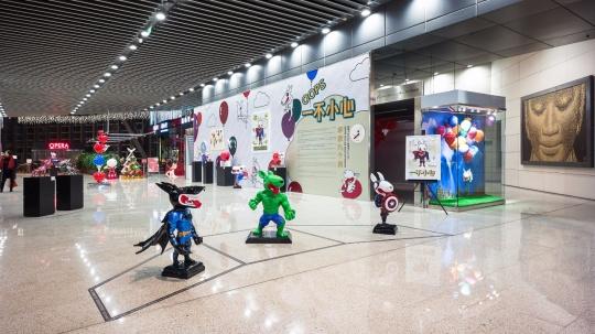 """韩国艺术家李承九个展,""""一不小心""""来到了芳草地的商场里"""